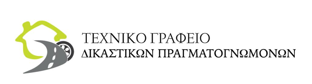 troxaioatixima_logo